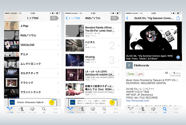 music-application7