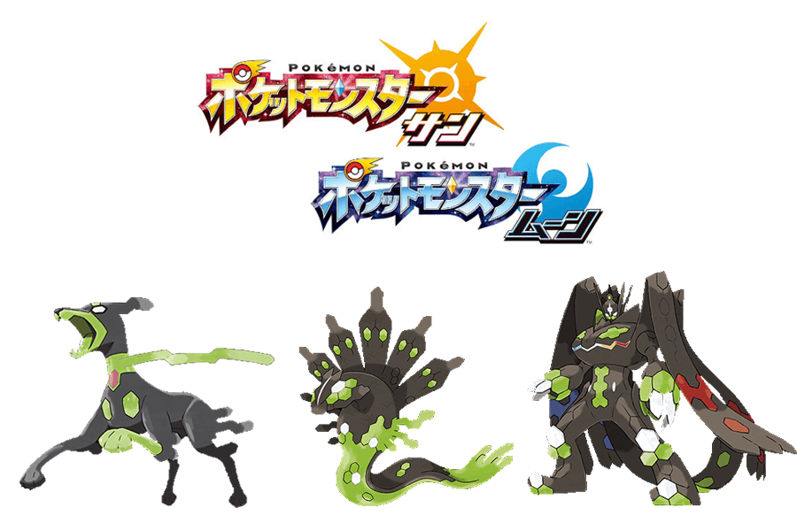 pokemon-zygarde