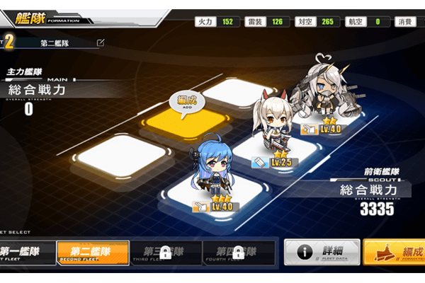 azurlane-capture1-2