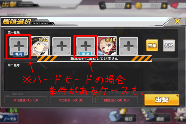azurlane-capture3-1