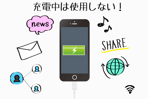 smartphone-battery1-1
